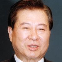 김대중 웃는 표정