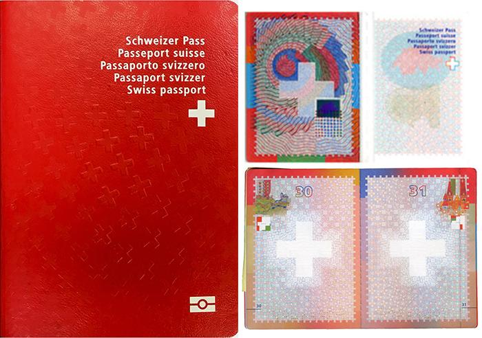 스위스 여권 표지와 속지